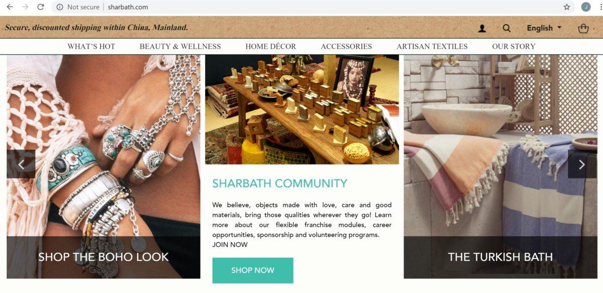 Sharbath网站成功上线